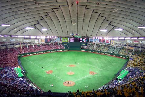 面積 東京 ドーム 東京ドーム1個分の広さは