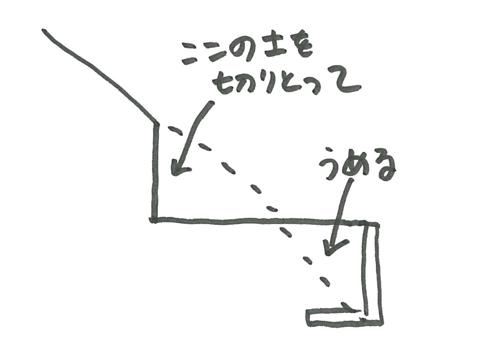 20150827114005-0001c