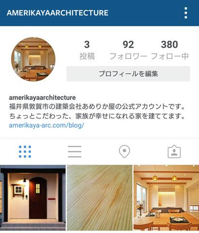 Screenshot_2015-12-20-06-22-42aaaaaaa