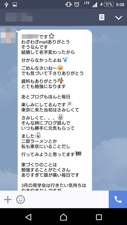 Screenshot_2016-01-30-09-08-36