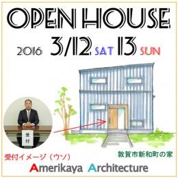 openhouse480×480--2
