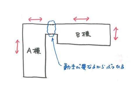 20160421101641-0001bb
