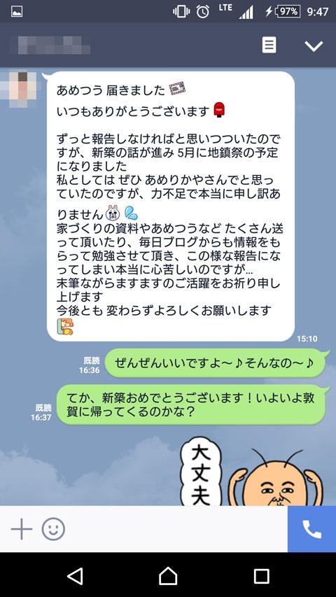 Screenshot_20170421-094738a
