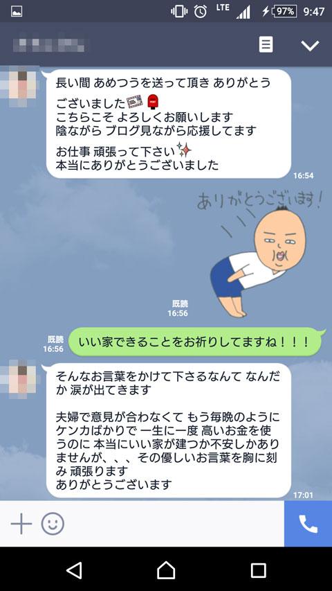 Screenshot_20170421-094757a