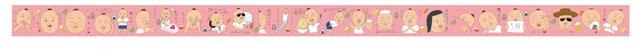 shinohara_CLa