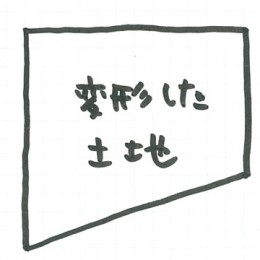 20170928131818-0001a