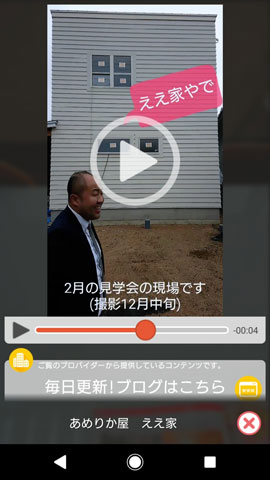 Screenshot_20171228-092634