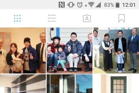 Screenshot_20171231-120122
