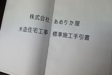 DSC_7833