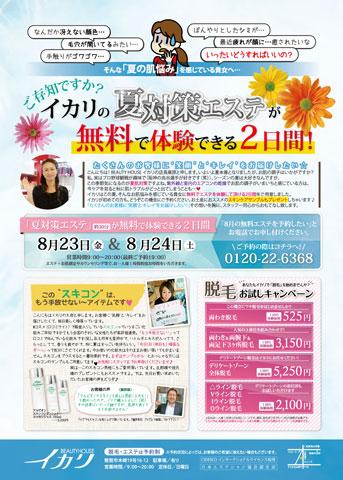 blog_import_54a8718df1b9eeeegaaa