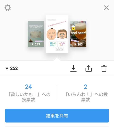 Screenshot_20180612-085402a