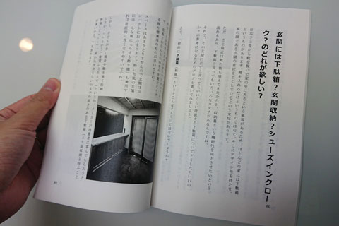DSC_4173a