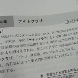DSC_4826