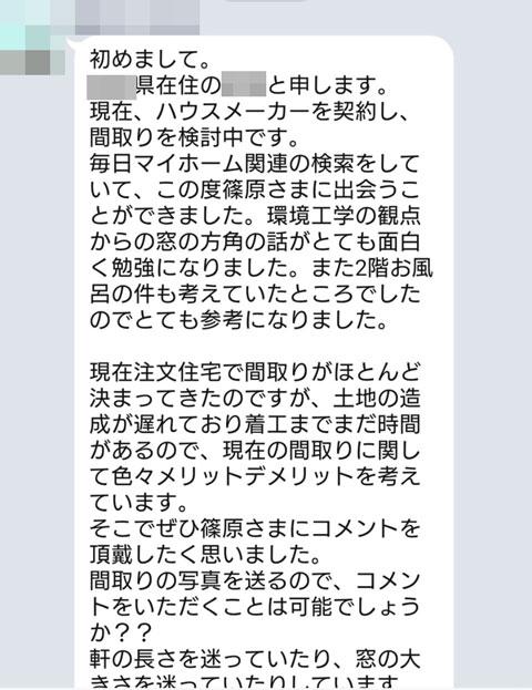 Screenshot_20190227-081220
