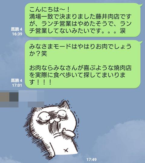 Screenshot_20190331-111207