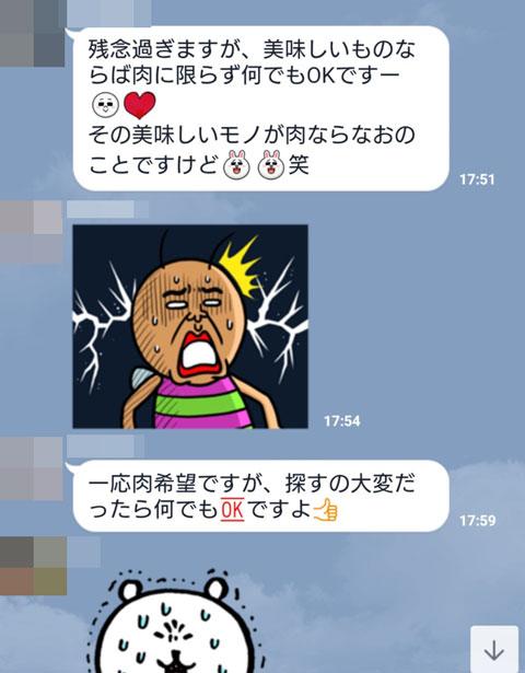 Screenshot_20190331-111220