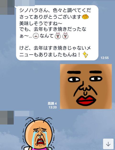 Screenshot_20190331-111341