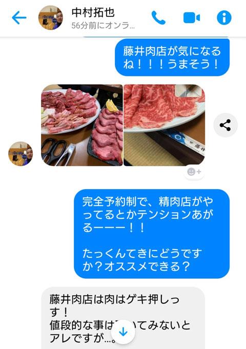 Screenshot_20190331-113545