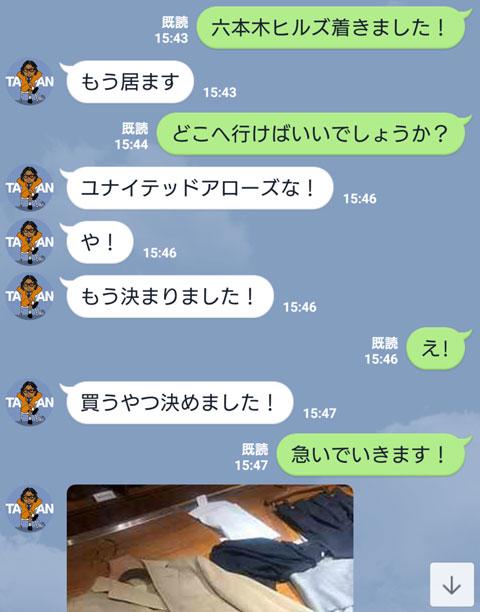 Screenshot_20190615-111005