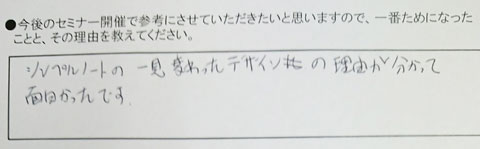 DSC_4147a