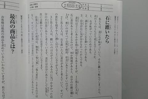 DSC_5752a