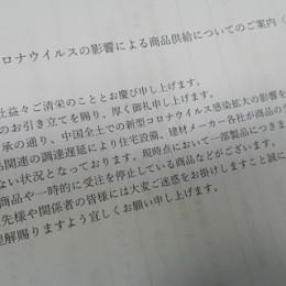 DSC_5943