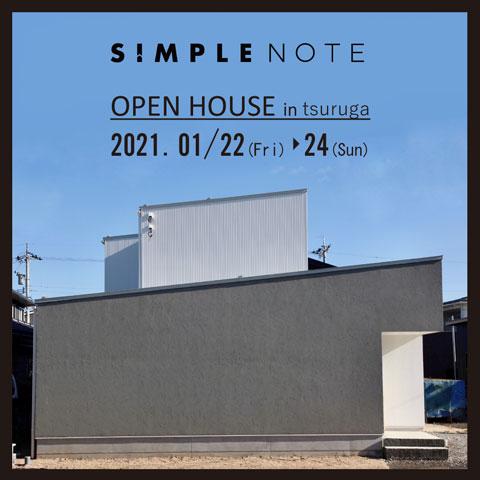 オープンハウス-480xp