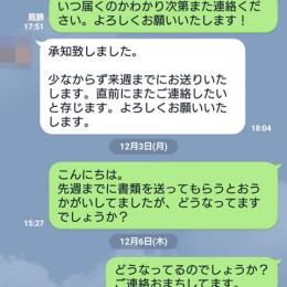 Screenshot_20181216-111634a