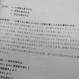 DSC_9121