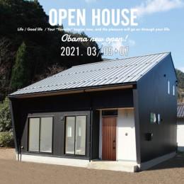 オープンハウス 480xp