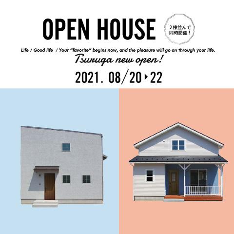 オープンハウス枠なし-px480